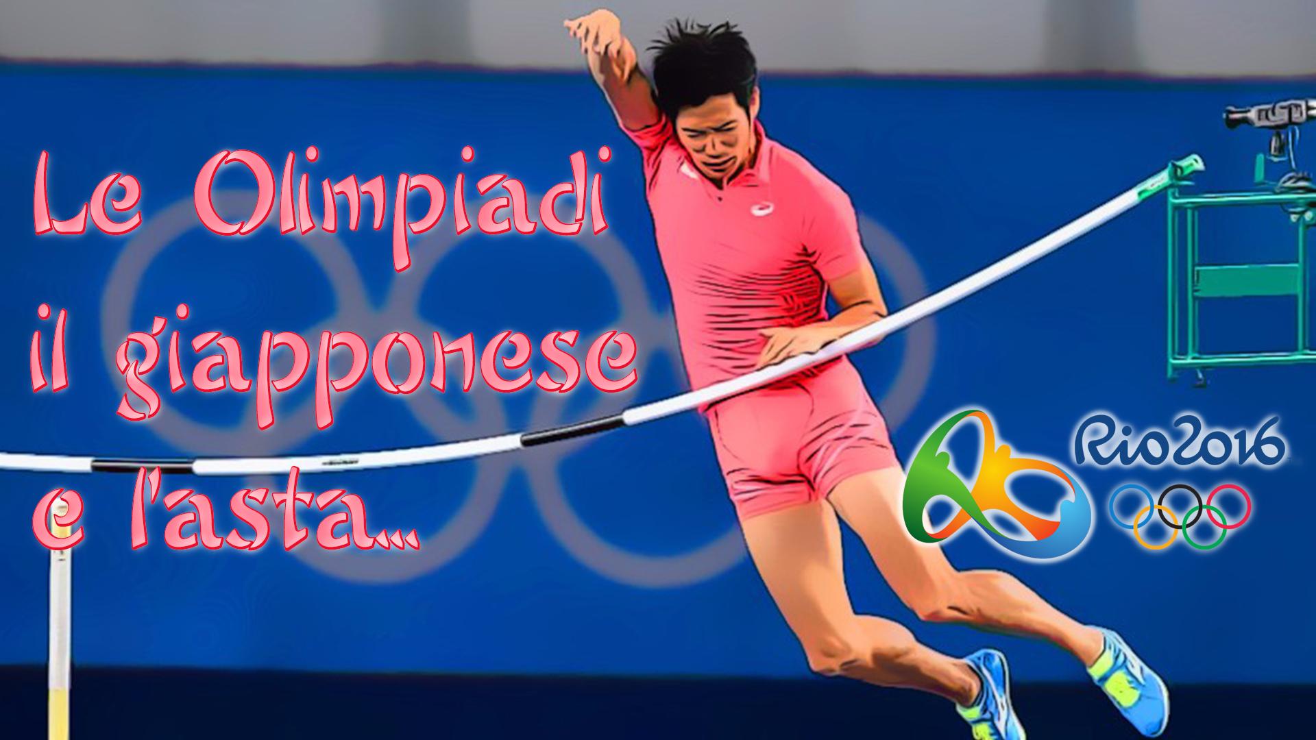 Le Olimpiadi, il giapponese e l'asta…