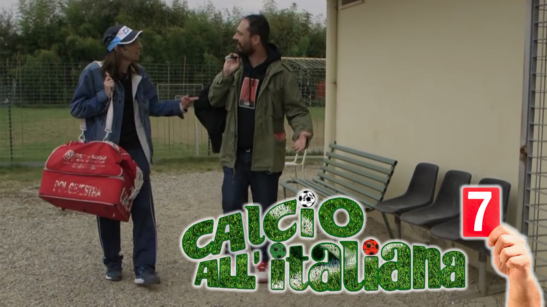 Calcio all'italiana – puntata 7